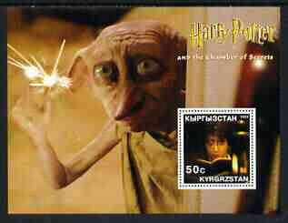 Kyrgyzstan 2002 Harry Potter & Chamber of Secrets #2 perf m/sheet unmounted mint, stamps on , stamps on  stamps on personalities, stamps on  stamps on entertainments, stamps on  stamps on films, stamps on  stamps on cinema, stamps on  stamps on fantasy