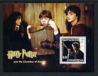 Kyrgyzstan 2002 Harry Potter & Chamber of Secrets #4 perf m/sheet unmounted mint