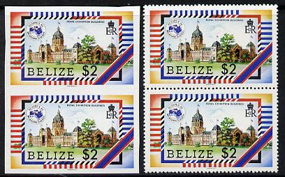 Belize 1984 'Ausipex' Stamp Exhibition $2 (Exhibition Building) unmounted mint imperf pair plus normal pair, as SG 797