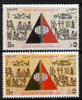 Egypt 1987 Defence Equipment Exn 5p with superb dry print of red plus normal, SG 1679 unmounted mint