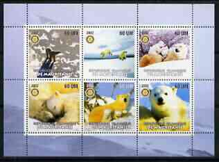 Mauritania 2002 Polar Bears #2 perf sheetlet containing 6 values each with Rotary logo, unmounted mint