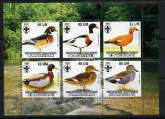 Mauritania 2002 Ducks #1 perf sheetlet containing 6 values, each with Scout logo unmounted mint