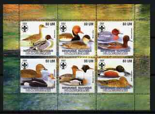 Mauritania 2002 Ducks #2 perf sheetlet containing 6 values, each with Scout logo unmounted mint