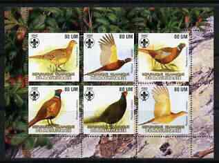 Mauritania 2002 Game Birds perf sheetlet containing 6 values each with Scout logo unmounted mint