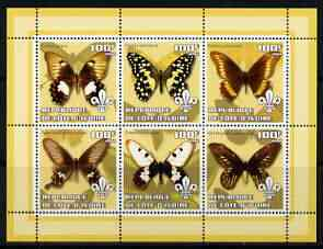 Ivory Coast 2002 Butterflies #1 (yellow border) perf sheetlet containing 6 values each with Scout logo unmounted mint