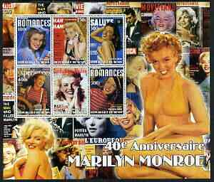 Benin 2002 40th Death Anniversary of Marilyn Monroe #02 special large perf sheet containing 6 values unmounted mint