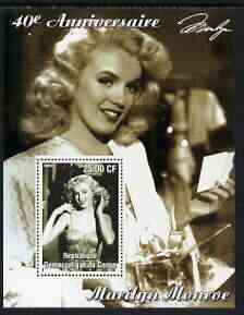 Congo 2002 40th Death Anniversary of Marilyn Monroe #04 perf m/sheet unmounted mint