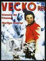 Congo 2003 History of the Cinema - Marilyn Monroe #2 perf m/sheet (Vecko Revue Magazine) unmounted mint