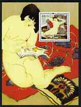 Congo 2003 Japanese Ladies (Nudes) in Art #2 perf m/sheet unmounted mint