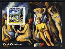 Congo 2003 Nude Paintings by Paul Cezanne perf m/sheet unmounted mint