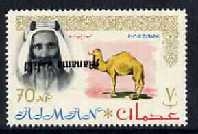 Manama 1966 Camel 70d on 70np of Ajman with Manama opt inverted, superb unmounted mint, SG 2var, stamps on animals, stamps on camels