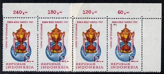 Indonesia 1967 Thomas Badminton Championship 12r strip of 4 with pre printing paper join resulting in double paper variety across centre two stamps unmounted mint SG 1160var