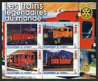 Guinea - Conakry 2003 Legendary Trains of the World #01 perf sheetlet containing 4 values with Rotary Logo, unmounted mint
