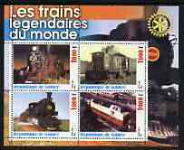 Guinea - Conakry 2003 Legendary Trains of the World #02 perf sheetlet containing 4 values with Rotary Logo, unmounted mint