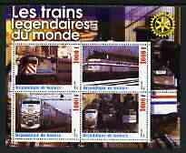 Guinea - Conakry 2003 Legendary Trains of the World #03 perf sheetlet containing 4 values with Rotary Logo, unmounted mint
