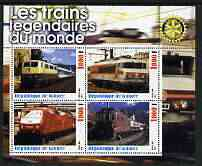 Guinea - Conakry 2003 Legendary Trains of the World #05 perf sheetlet containing 4 values with Rotary Logo, unmounted mint