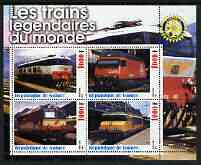 Guinea - Conakry 2003 Legendary Trains of the World #07 perf sheetlet containing 4 values with Rotary Logo, unmounted mint