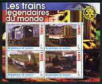 Guinea - Conakry 2003 Legendary Trains of the World #09 perf sheetlet containing 4 values with Rotary Logo, unmounted mint
