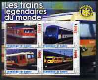 Guinea - Conakry 2003 Legendary Trains of the World #10 perf sheetlet containing 4 values with Rotary Logo, unmounted mint
