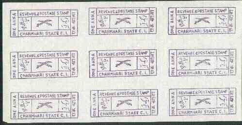 Indian States - Charkhari 1922 1a violet in imperf forgery sheetlet of 9 as SG 29 original c \A3630 unmounted mint