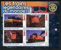 Guinea - Conakry 2003 Legendary Trains of the World #12 perf sheetlet containing 4 values with Rotary Logo, unmounted mint