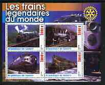 Guinea - Conakry 2003 Legendary Trains of the World #13 perf sheetlet containing 4 values with Rotary Logo, unmounted mint