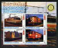 Guinea - Conakry 2003 Legendary Trains of the World #14 perf sheetlet containing 4 values with Rotary Logo, unmounted mint