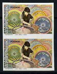 Thailand 1973 Paper Umbrella Making 5b (from Handicrafts set) imperf pair unmounted mint, SG 759var