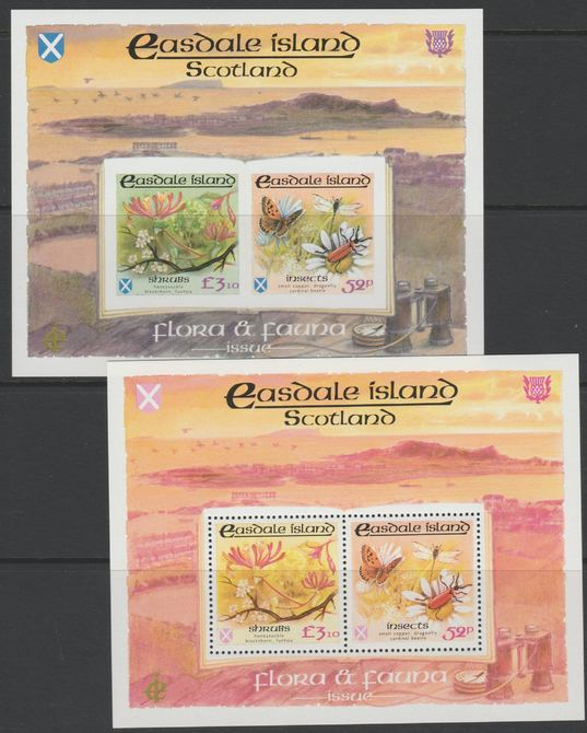 Easdale 1988 Flora & Fauna definitive perf sheetlet containing 52p (Butterfly & Insects) & \A33.10 (Shrubs) unmounted mint with blue colour omitted, plus imperf sheetlet as normal