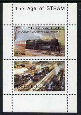 Touva 1996 The Age of Steam perf sheetlet containing 2 values unmounted mint