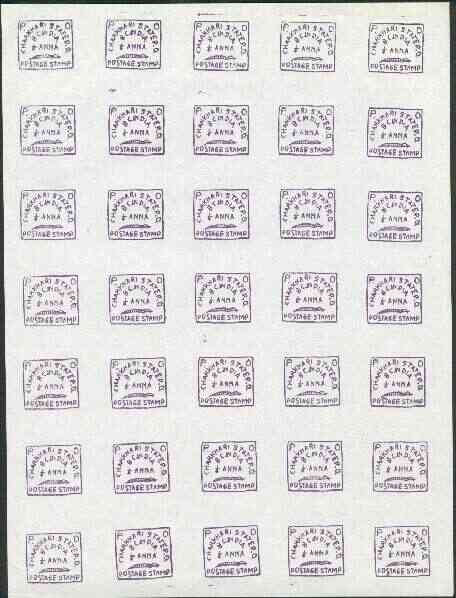 Indian States - Charkhari 1897 1/4a violet in imperf forgery sheet of 35 as SG 5a/5b unmounted mint