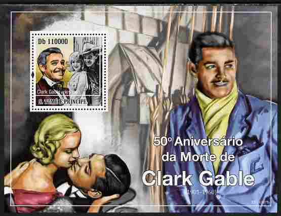 St Thomas & Prince Islands 2010 50th Anniversary of Death of Clark Gable perf s/sheet unmounted mint