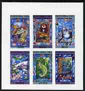 Touva 1995 Sea Animals (Fish, Shells, Dolphin, Seal) imperf sheet containing complete set of 6, unmounted mint