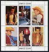 Touva 1996 James Dean perf sheetlet containing 6 values, unmounted mint