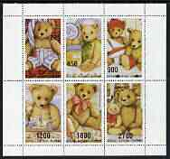 Batum 1996 Teddy Bears perf sheetlet containing 6 values unmounted mint