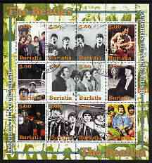 Buriatia Republic 2004 The Beatles #1 perf sheetlet containing set of 12 values fine cto used