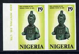Nigeria 1971 Antiquities of Nigeria 1s9d Life Bronze imperf pair unmounted mint SG 262var