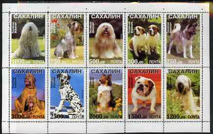Sakhalin Isle 1996 Dogs set of 10 values unmounted mint