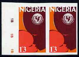 Nigeria 1971 UNICEF 1s3d (Mother & Child) imperf pair unmounted mint SG 264var