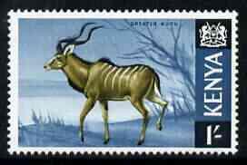 Kenya 1966 Kudu 1s (from Animal def set) unmounted mint, SG 29*