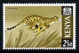 Kenya 1966 Cheetah 2s6d (from Animal def set) unmounted mint, SG 32*