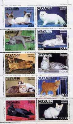 Sakhalin Isle 1996 Cats set of  10 values unmounted mint