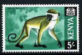 Kenya 1966 Vervet Monkey 5s (from Animal def set) unmounted mint, SG 33*
