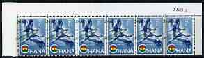 Ghana 1965 New Currency 24p on 2s Crowned Cranes strip of 6 with surch applied obliquely, last stamp appears as 4p on 2s unmounted mint, SG 393var