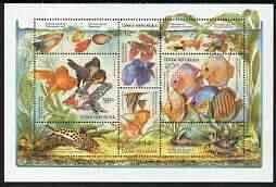 Czech Republic 2003 Fish perf m/sheet (containing 4 values plus 4 labels) unmounted mint