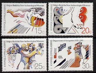 Cyprus 1986 New Archaeological Museum set of 4 unmounted mint, SG 673-76*