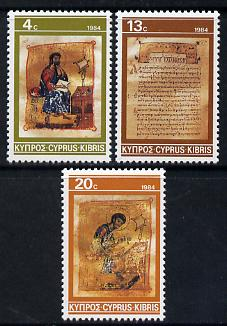Cyprus 1984 Christmas (Illuminated Gospels) set of 3 unmounted mint, SG 645-47*
