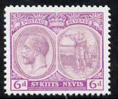 St Kitts-Nevis 1920-29 KG5 Columbus 6d  'Maryland' perf 'unused' forgery, as SG 30 - the word Forgery is either handstamped or printed on the back and comes on a presentation card with descriptive notes