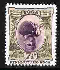 Tonga 1897 King George II 7.5d (with centre inverted)  'Maryland' perf 'unused' forgery, as SG 48a - the word Forgery is either handstamped or printed on the back and comes on a presentation card with descriptive notes