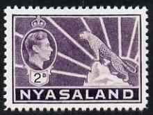 Nyasaland 1938-44 KG6 Leopard 2d grey  'Maryland' perf 'unused' forgery, as SG 133 - the word Forgery is either handstamped or printed on the back and comes on a presentation card with descriptive notes